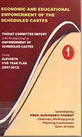 portada Thorat Committee Report. Economic and educational empowerment of the scheduled castes. 1